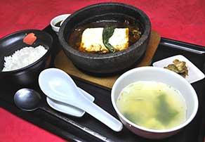 石釜麻婆豆腐